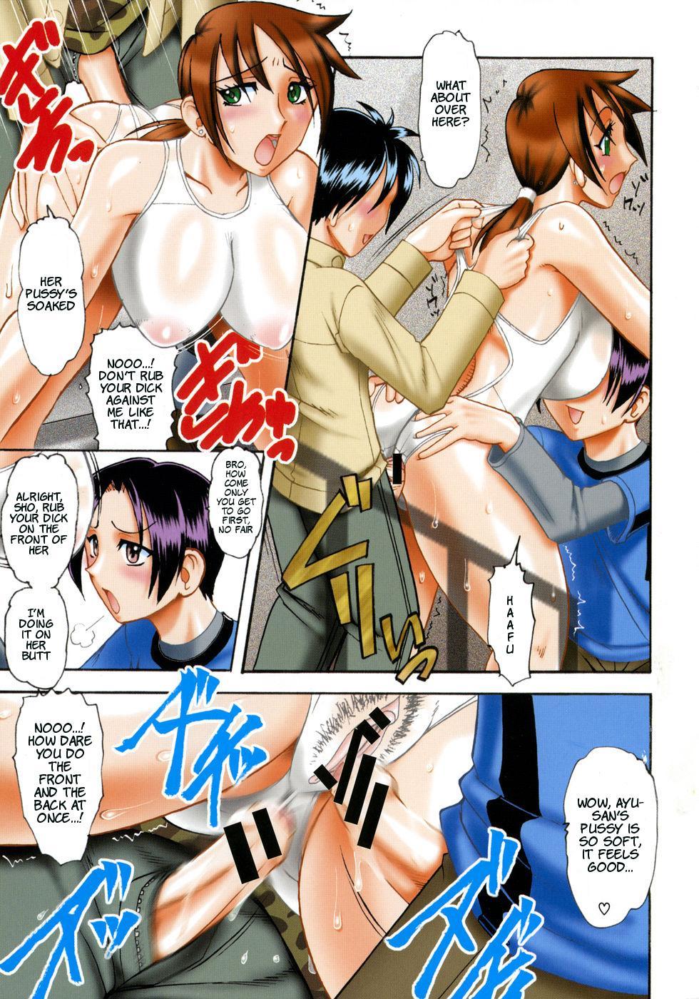 Hadaka Yori Hiwai - She is dirtier than nakedness 6