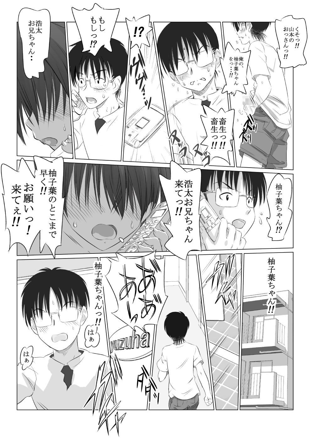 Odichan Sugoiyo! 39