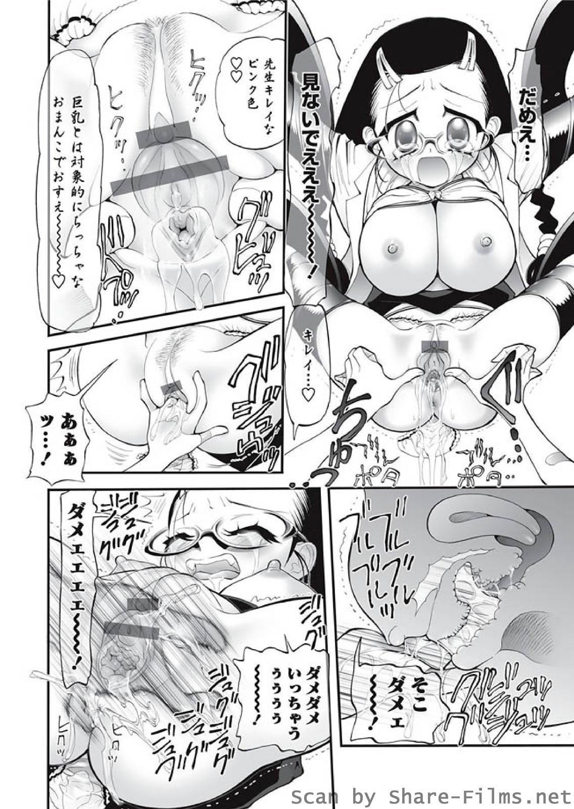 Karyou Sakuragumi Etsu 100