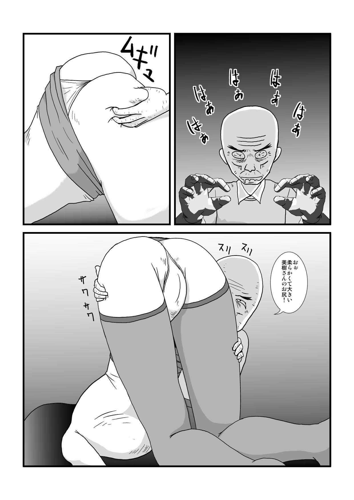 Toki wo Tomeru Kazoku 37
