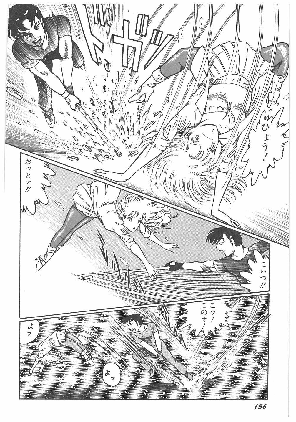 Jokyoushi Boukan! 157