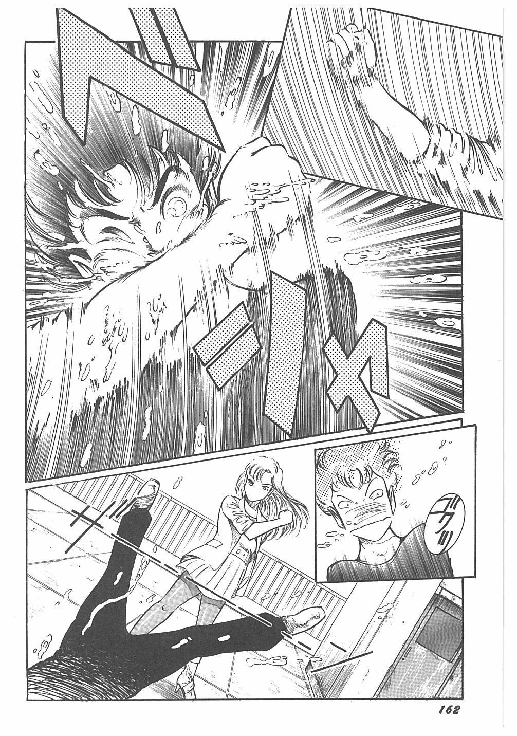 Jokyoushi Boukan! 163