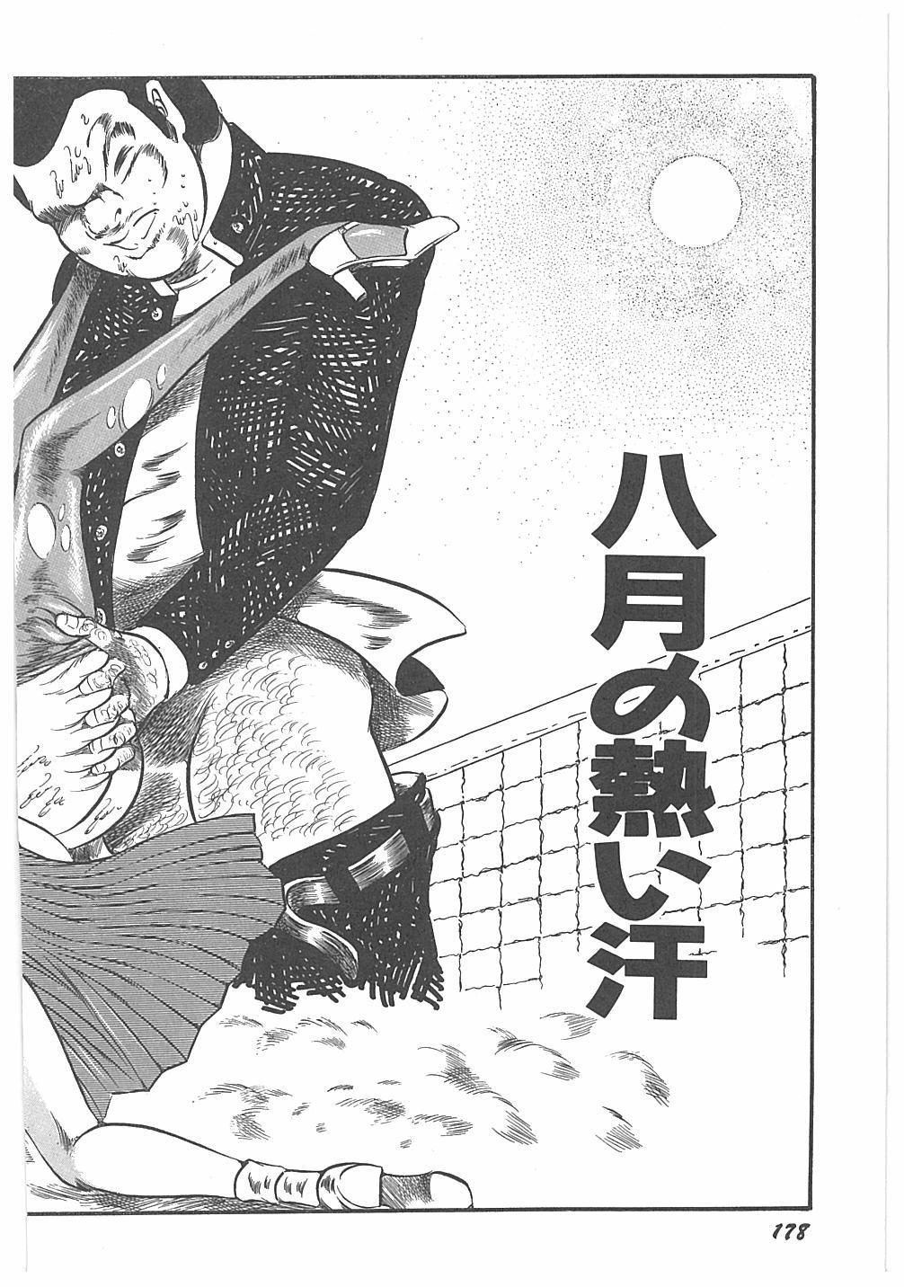 Jokyoushi Boukan! 179