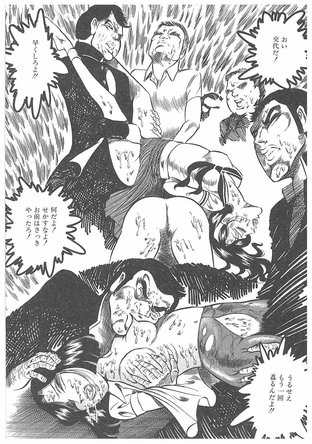 Jokyoushi Boukan! 196