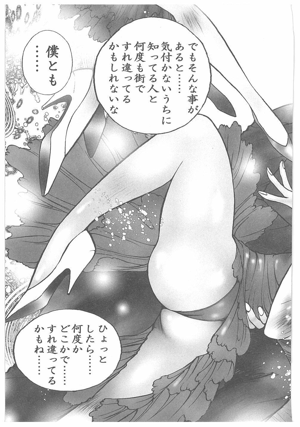 Jokyoushi Boukan! 26