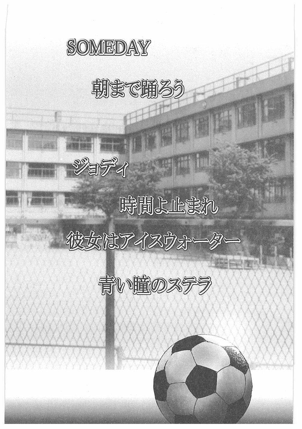 Jokyoushi Boukan! 37