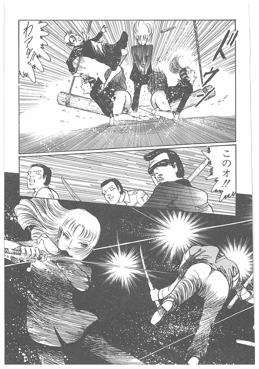 Jokyoushi Boukan! 62