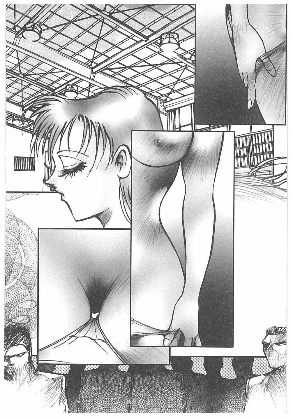 Jokyoushi Boukan! 93
