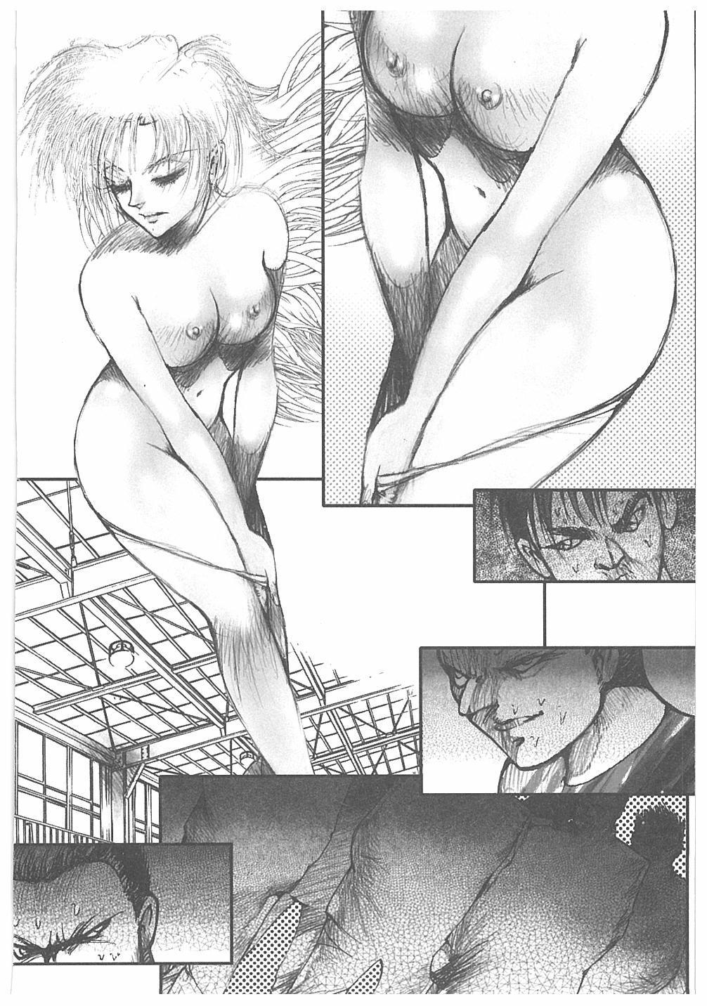 Jokyoushi Boukan! 95