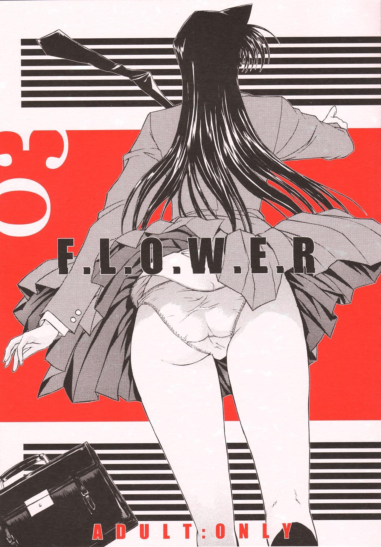 F.L.O.W.E.R Vol. 03 0