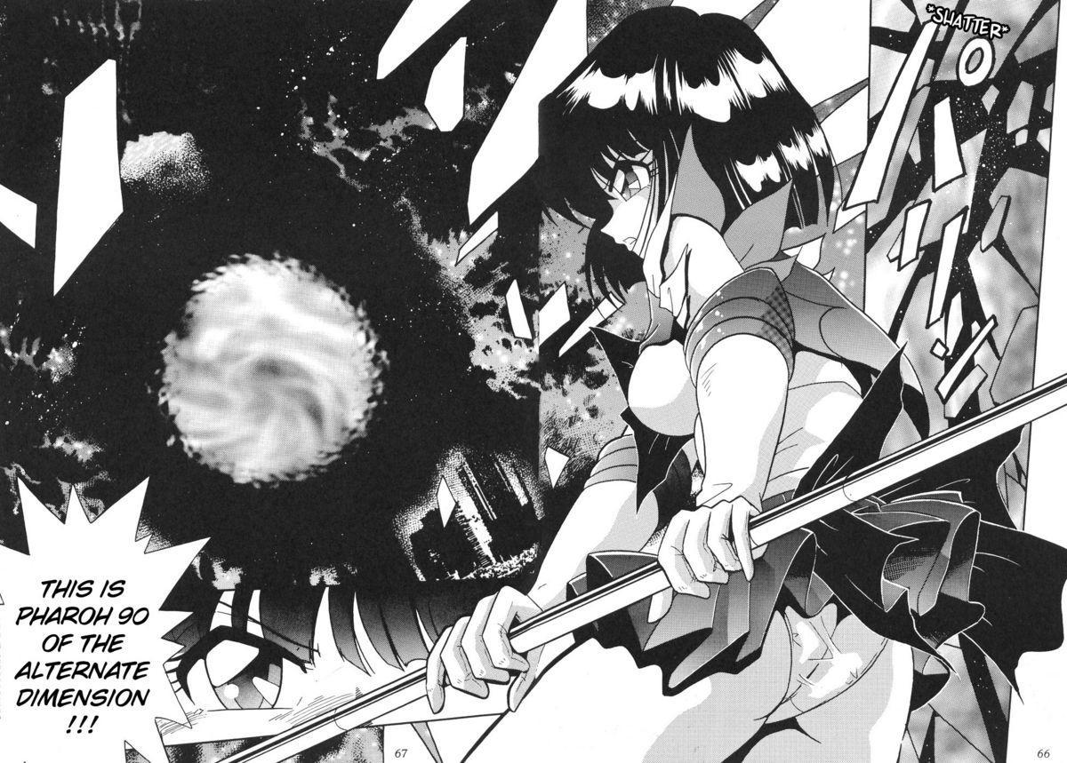 Silent Saturn 11 67