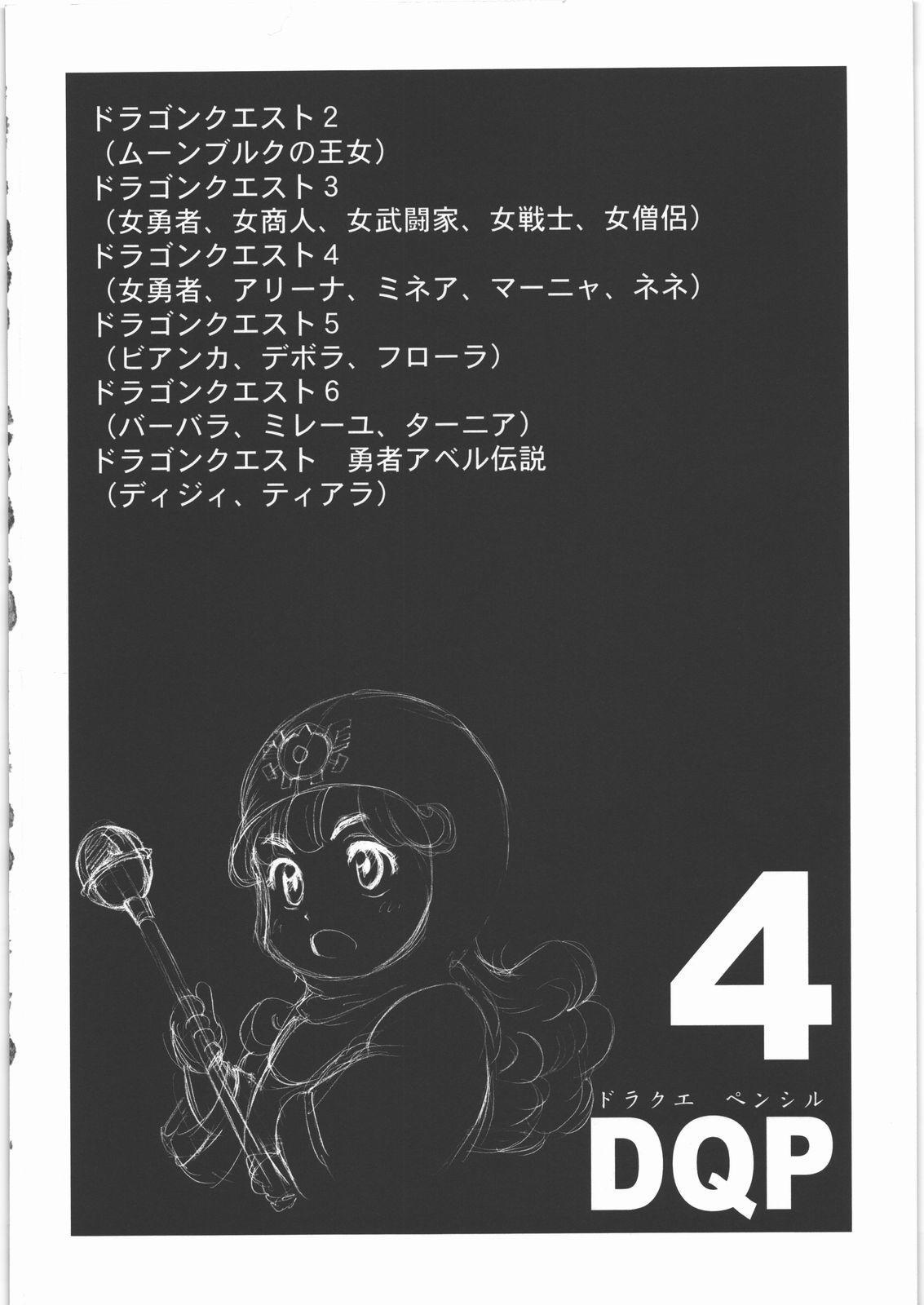 DQP 4 2