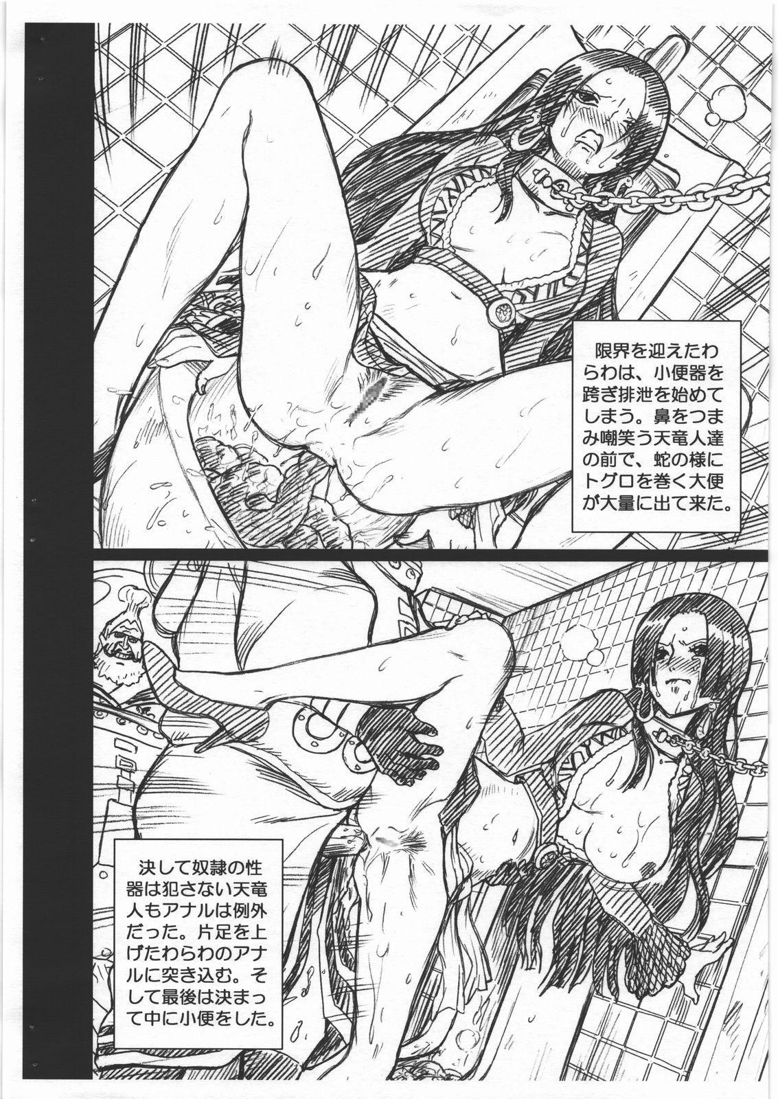 ONE PIECE FILE Hancock Gazoushuu 5