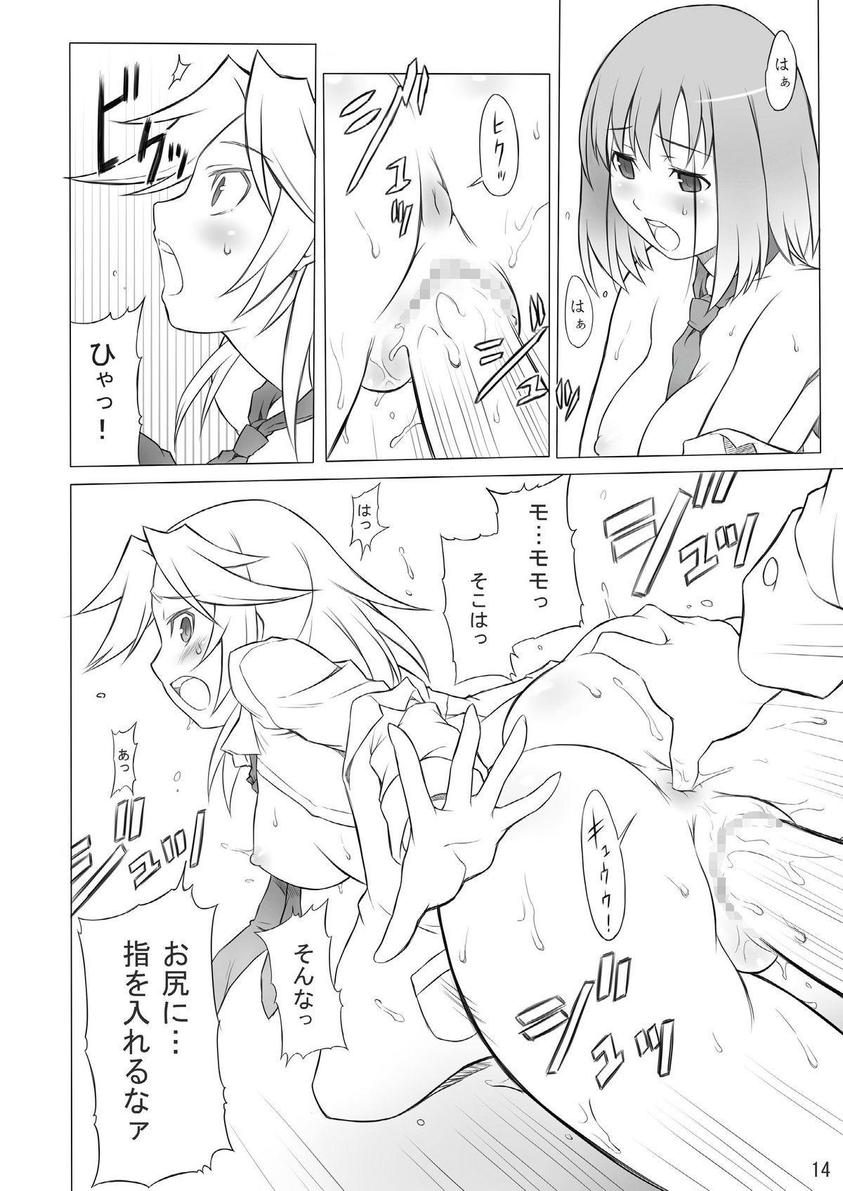 Kaju x Momo Tsukan no Hon 12