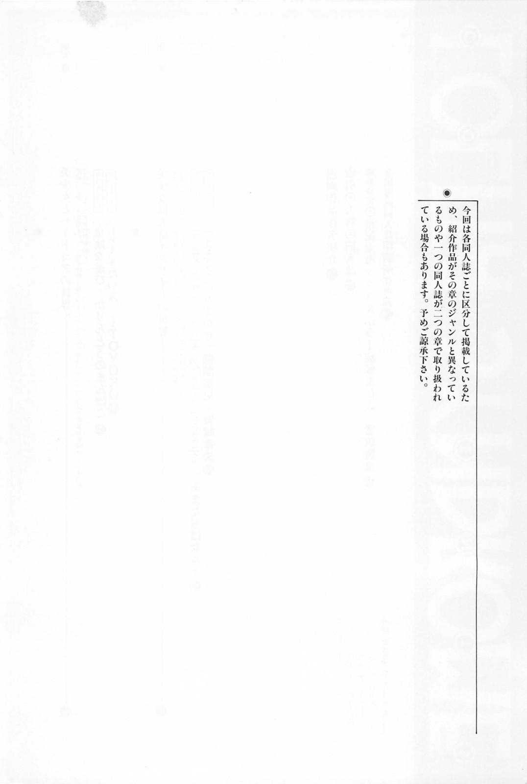 bishoujo syndrome 3 9