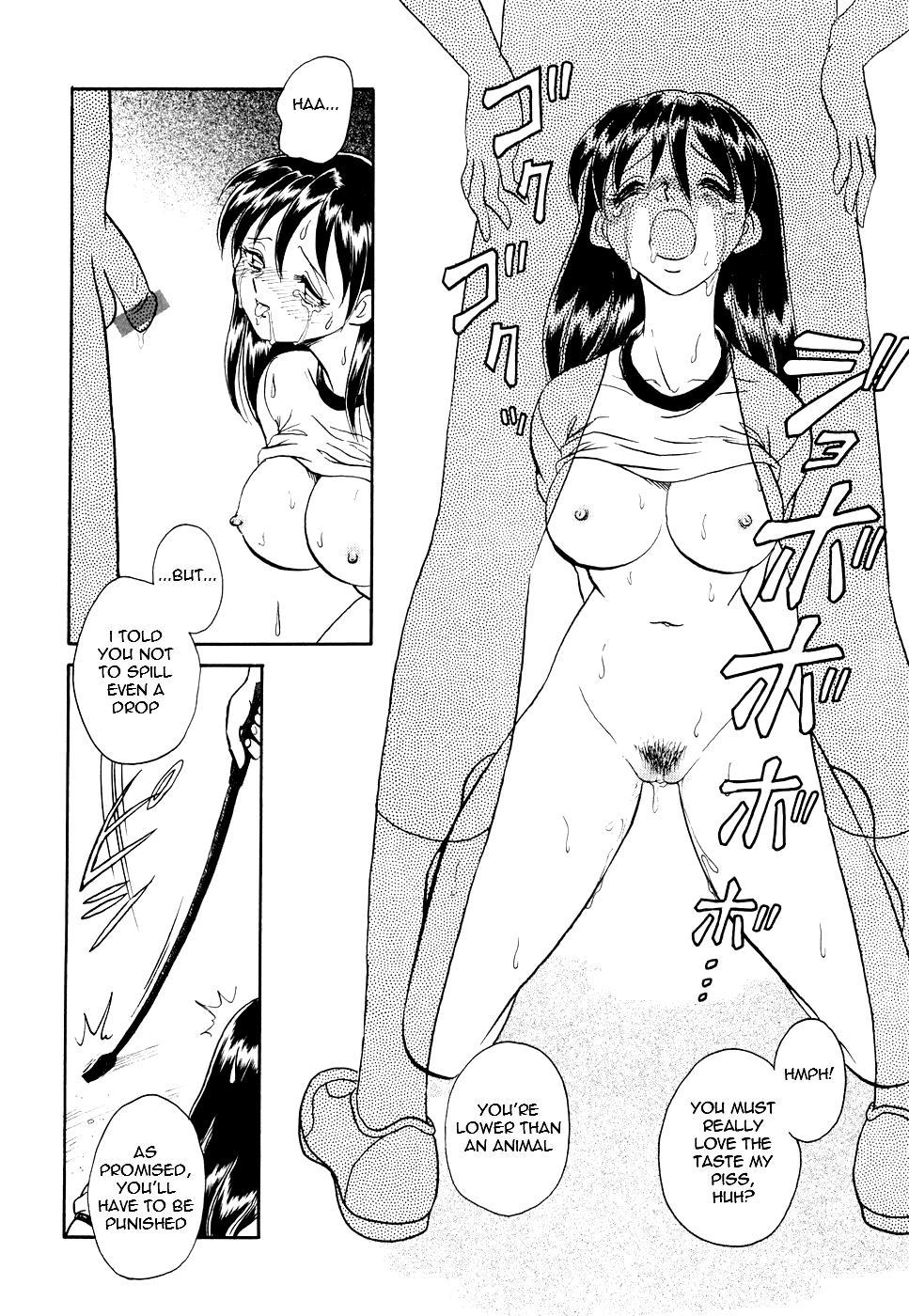 Hazukashime no Jikan  Ch. 1-4 16