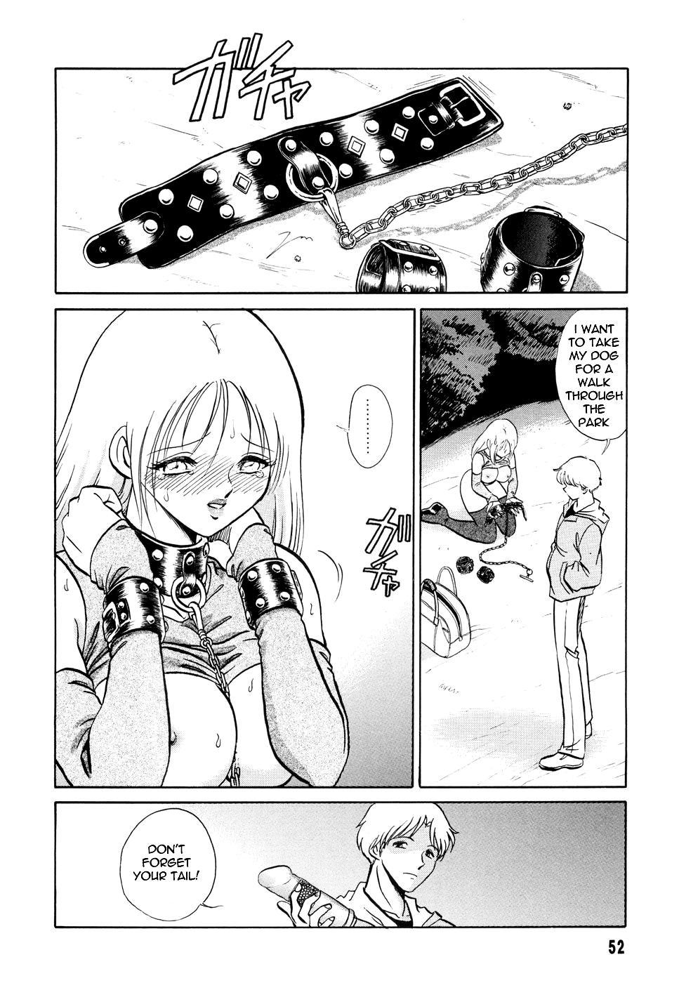 Hazukashime no Jikan  Ch. 1-4 52