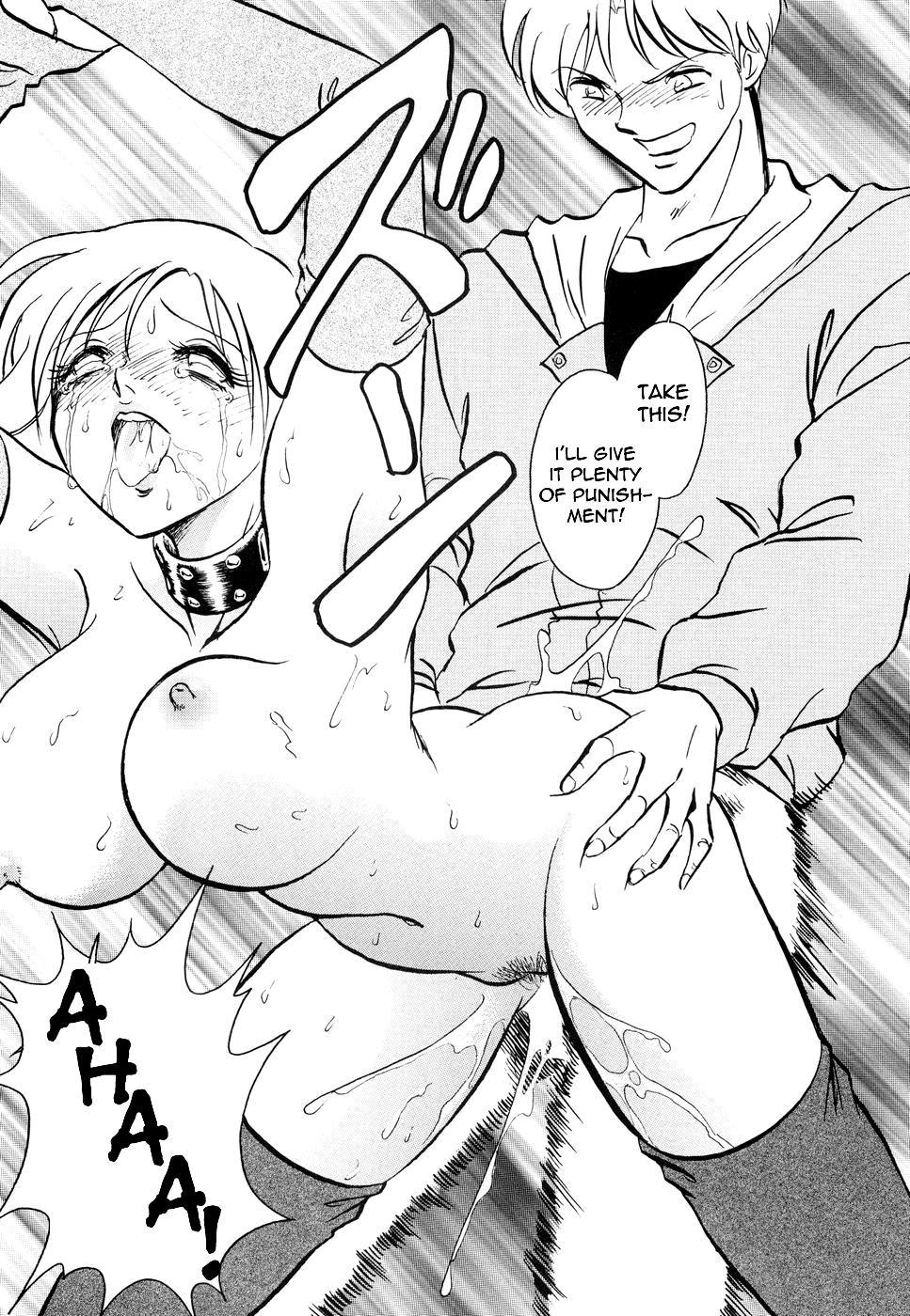 Hazukashime no Jikan  Ch. 1-4 58