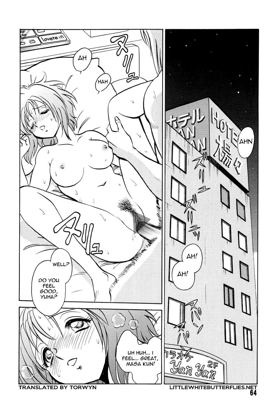 Hazukashime no Jikan  Ch. 1-4 64