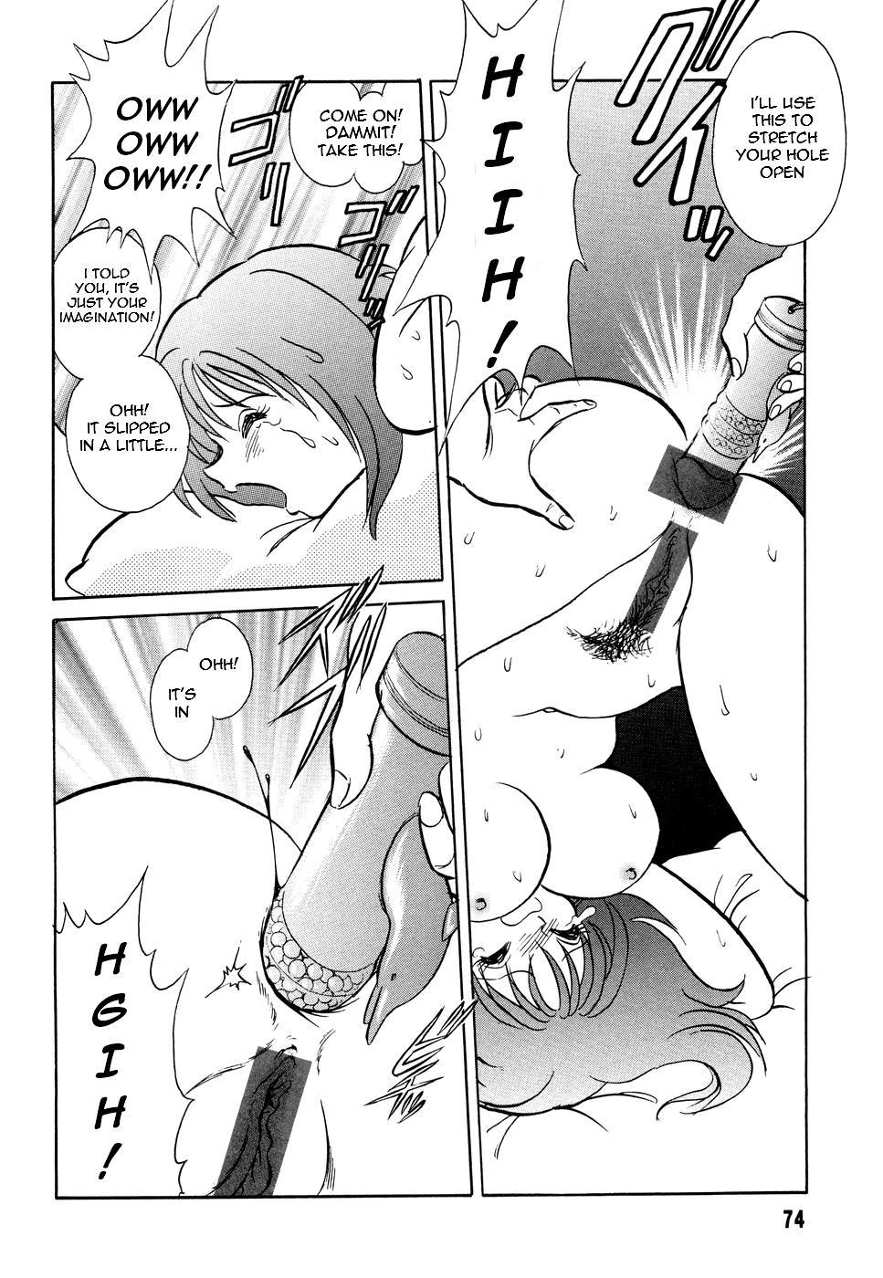 Hazukashime no Jikan  Ch. 1-4 74