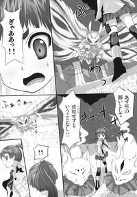 Minarai Exorcist Izumo 5
