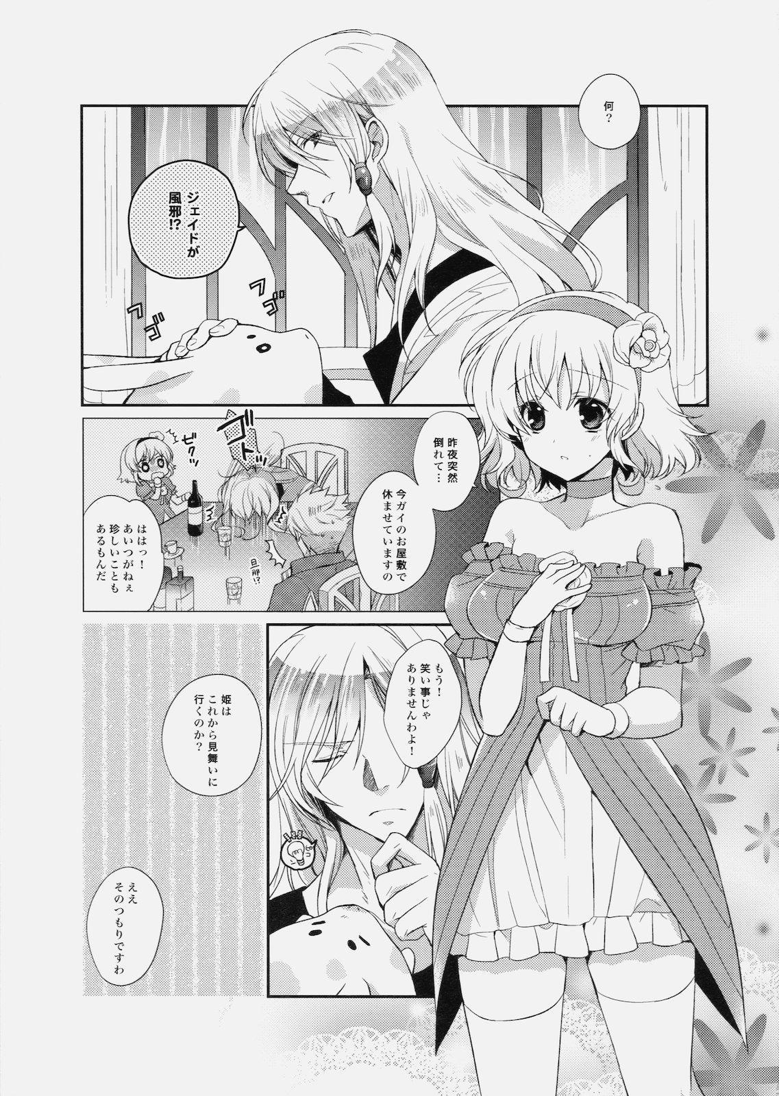 Nurse de Oshigoto 4