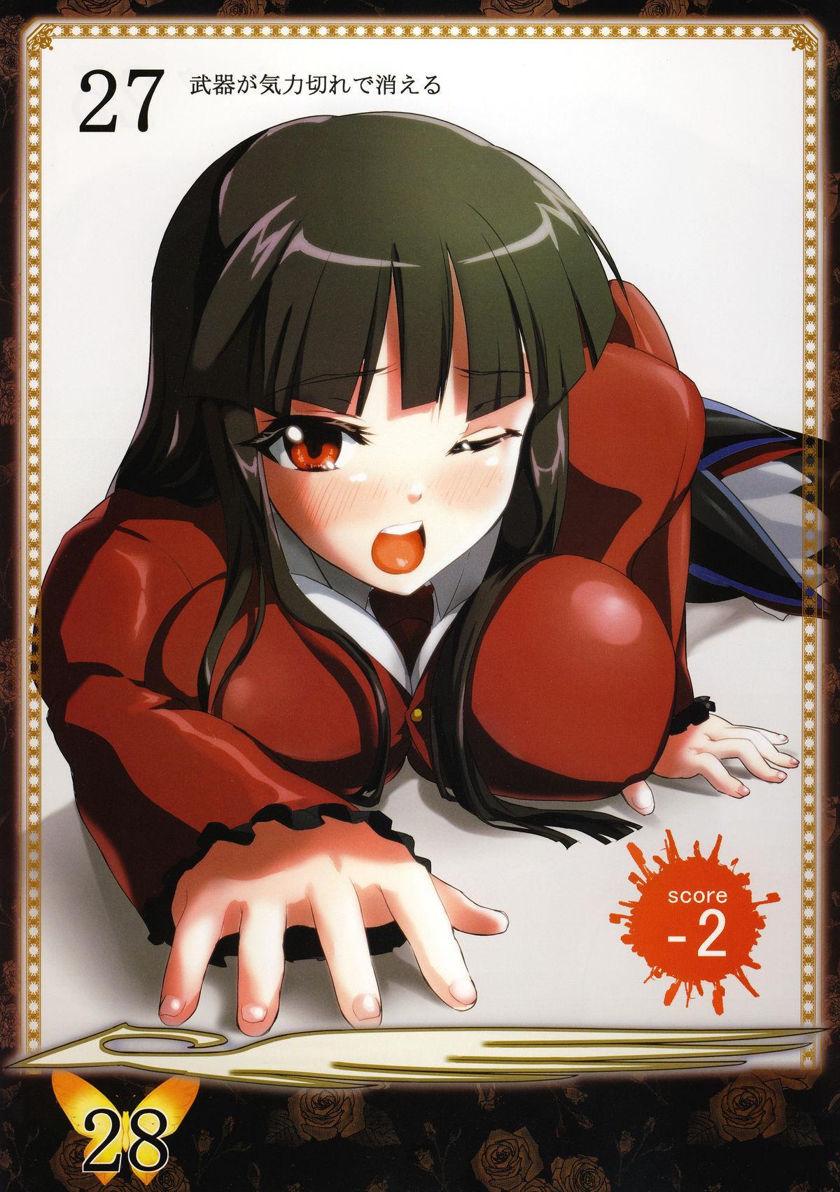 Umineko Blade Nanatsu no Daizai Rengoku no Nana Shimai 15