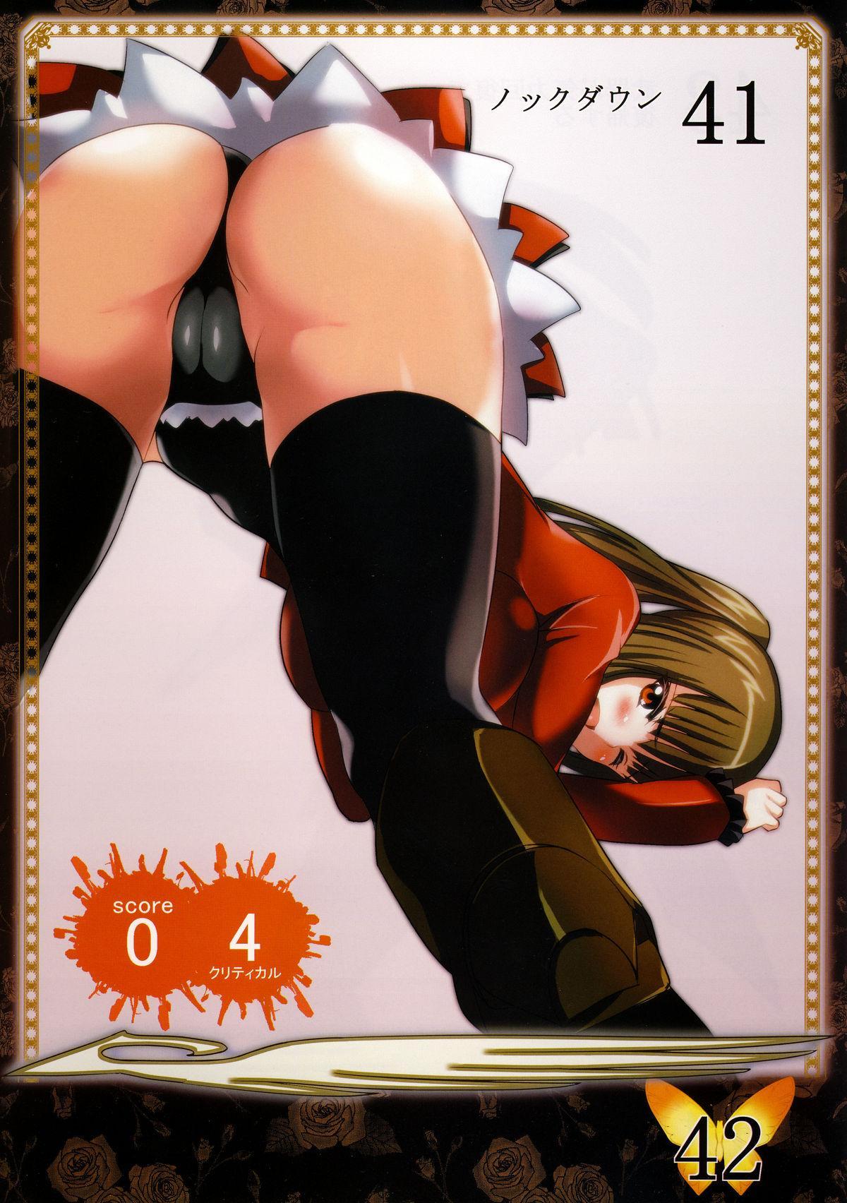 Umineko Blade Nanatsu no Daizai Rengoku no Nana Shimai 22