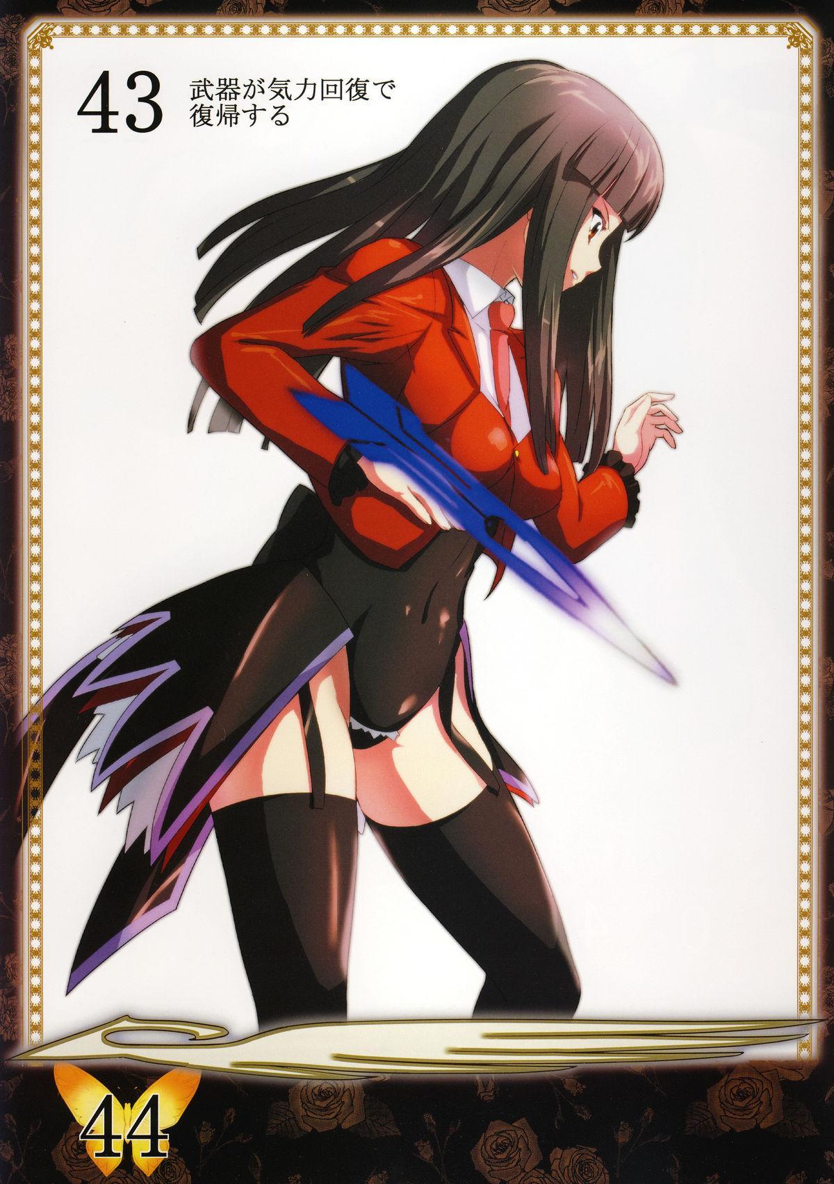 Umineko Blade Nanatsu no Daizai Rengoku no Nana Shimai 23