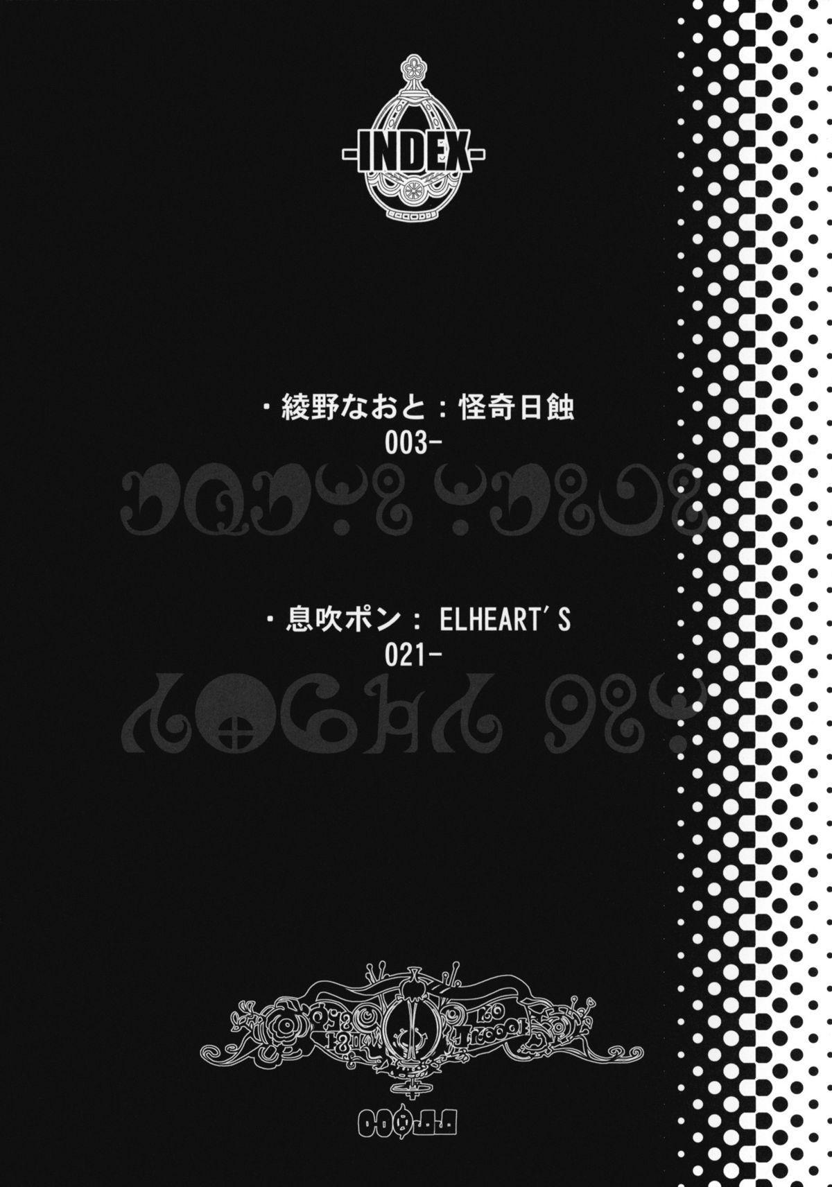 Mami-san no Seiiki de oo Shichau Hon 2