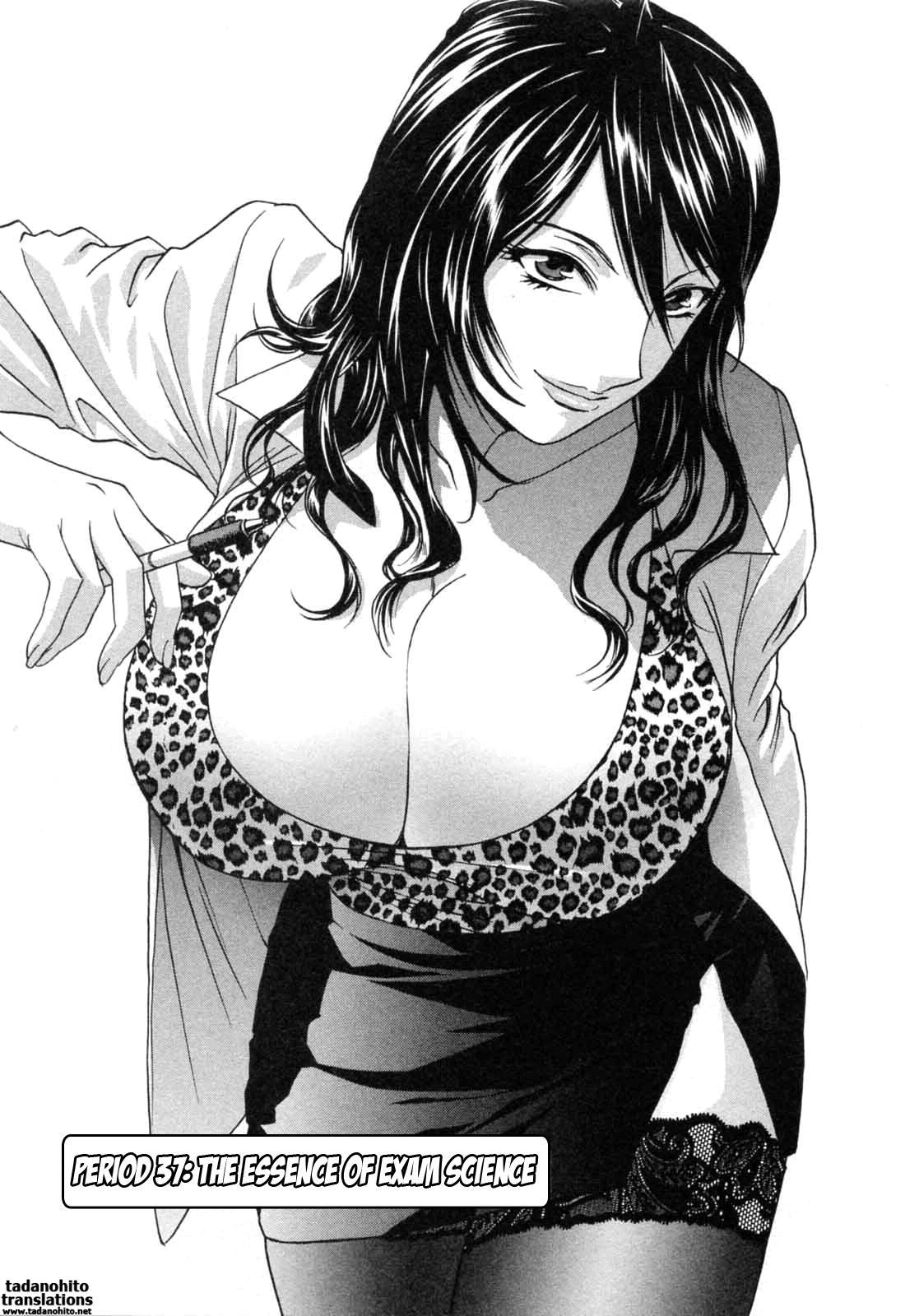 [Hidemaru] Mo-Retsu! Boin Sensei (Boing Boing Teacher) Vol.5 [English] [4dawgz] [Tadanohito] 9