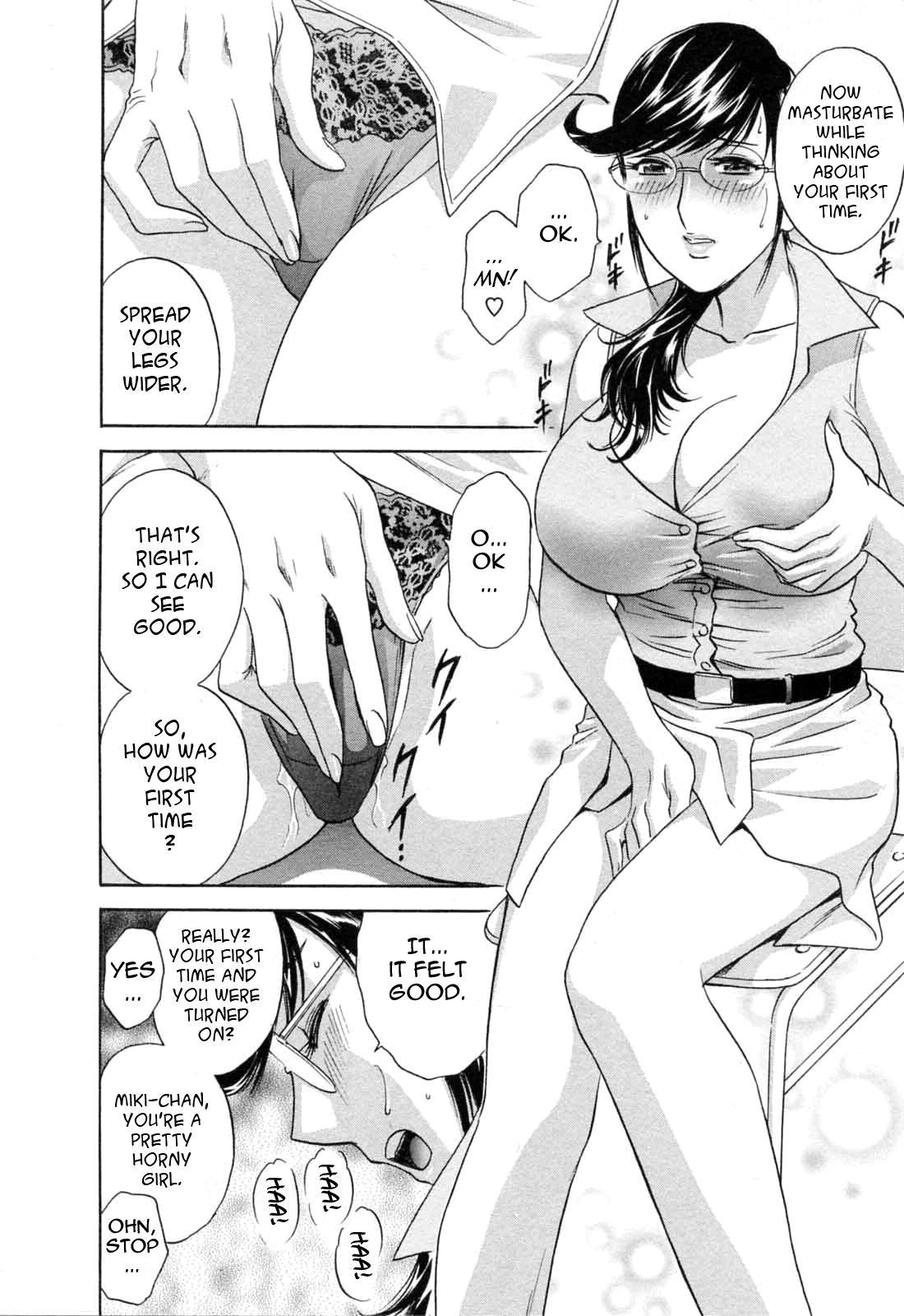 [Hidemaru] Mo-Retsu! Boin Sensei (Boing Boing Teacher) Vol.5 [English] [4dawgz] [Tadanohito] 101