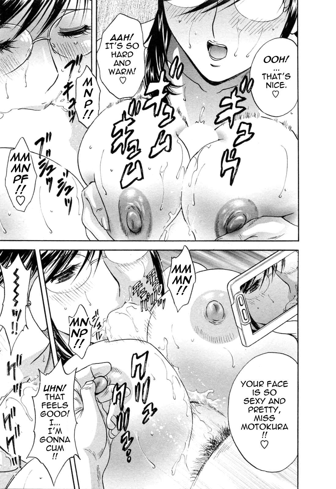 [Hidemaru] Mo-Retsu! Boin Sensei (Boing Boing Teacher) Vol.5 [English] [4dawgz] [Tadanohito] 106