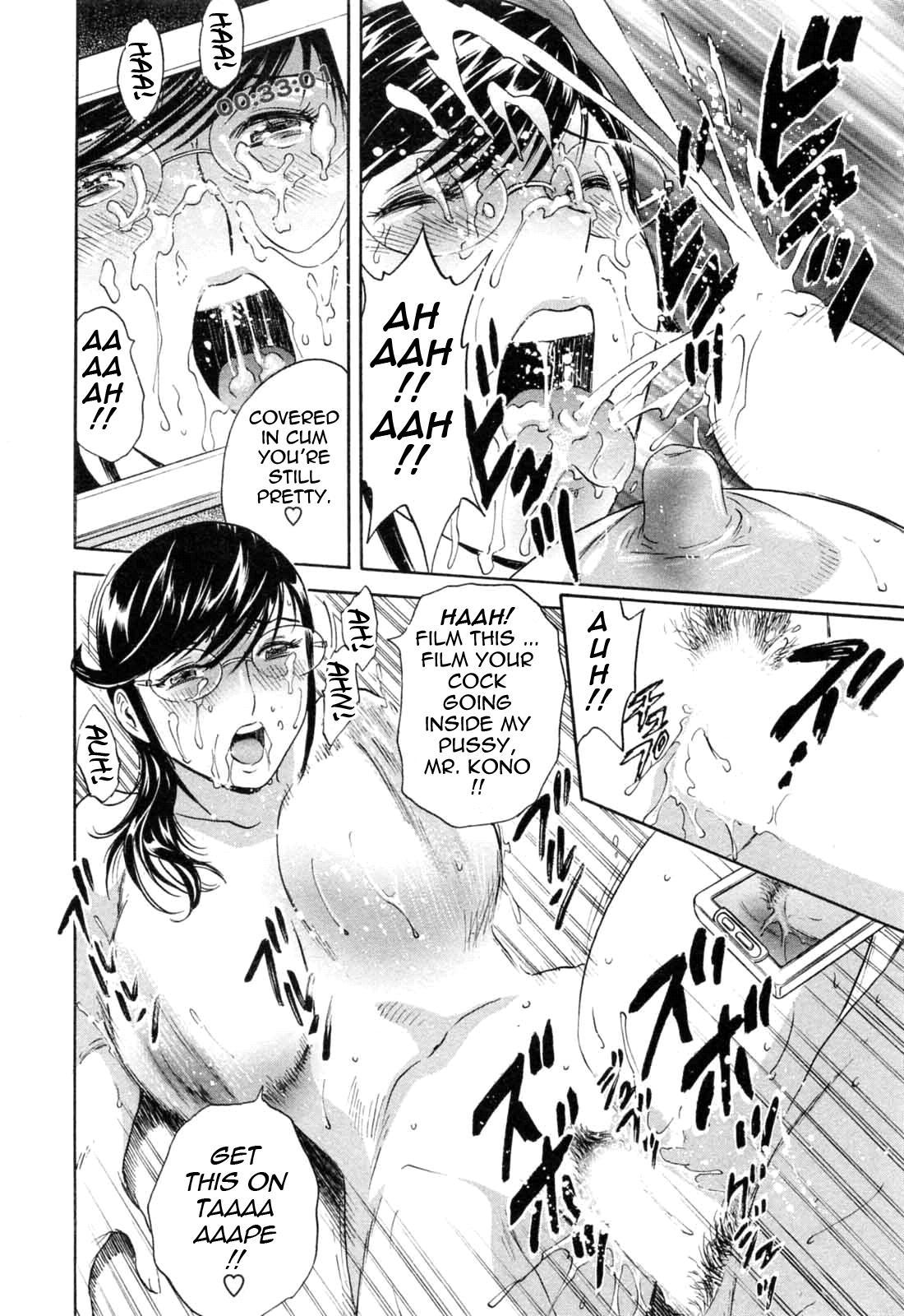 [Hidemaru] Mo-Retsu! Boin Sensei (Boing Boing Teacher) Vol.5 [English] [4dawgz] [Tadanohito] 107
