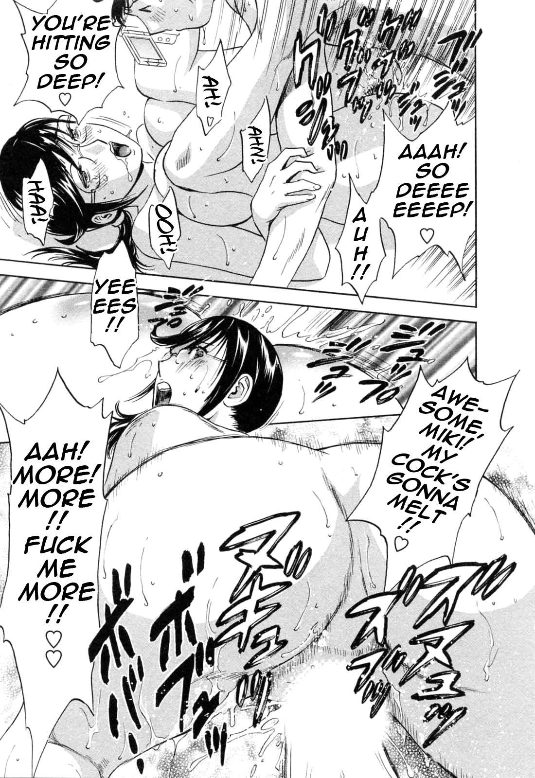 [Hidemaru] Mo-Retsu! Boin Sensei (Boing Boing Teacher) Vol.5 [English] [4dawgz] [Tadanohito] 108