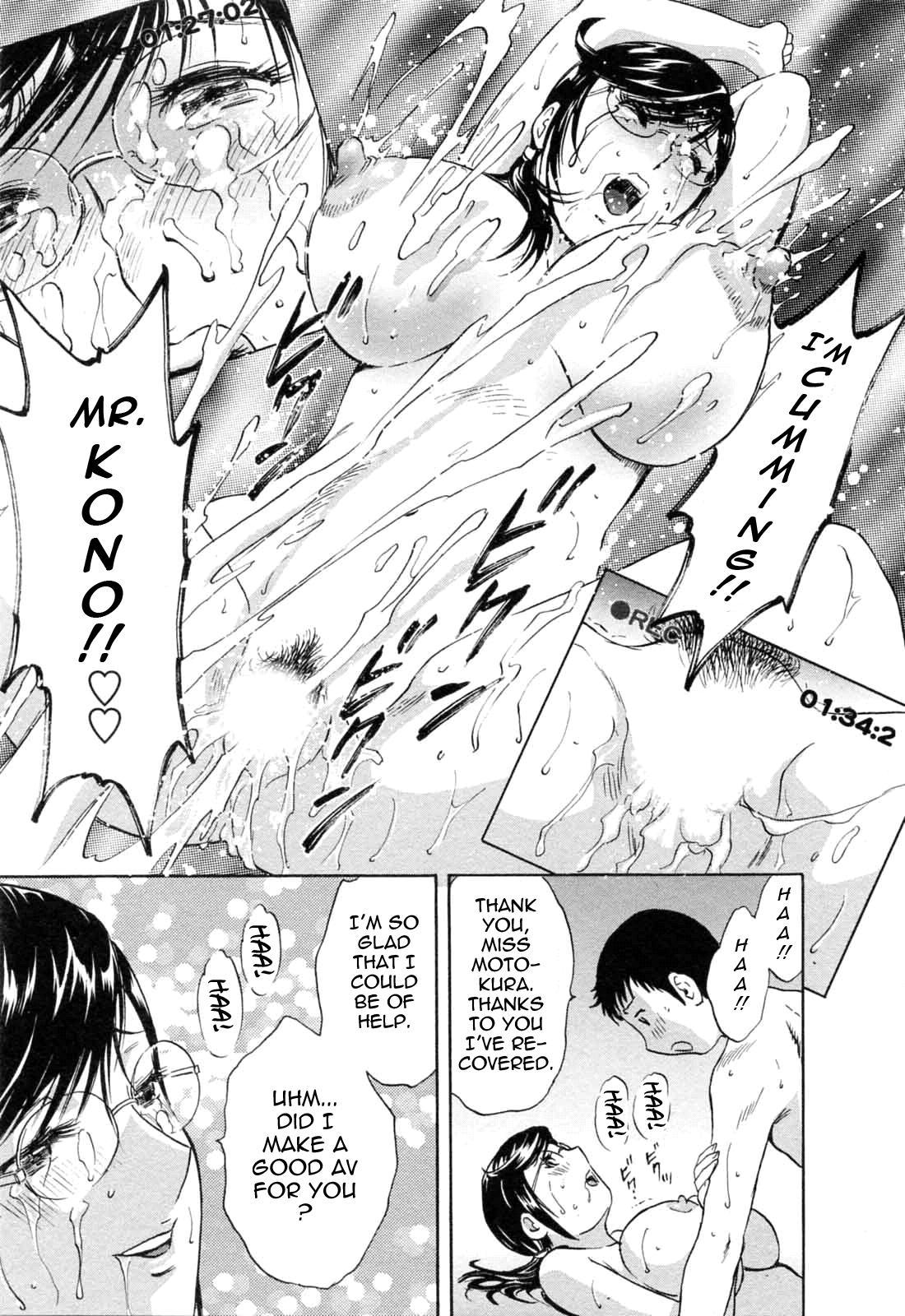 [Hidemaru] Mo-Retsu! Boin Sensei (Boing Boing Teacher) Vol.5 [English] [4dawgz] [Tadanohito] 110