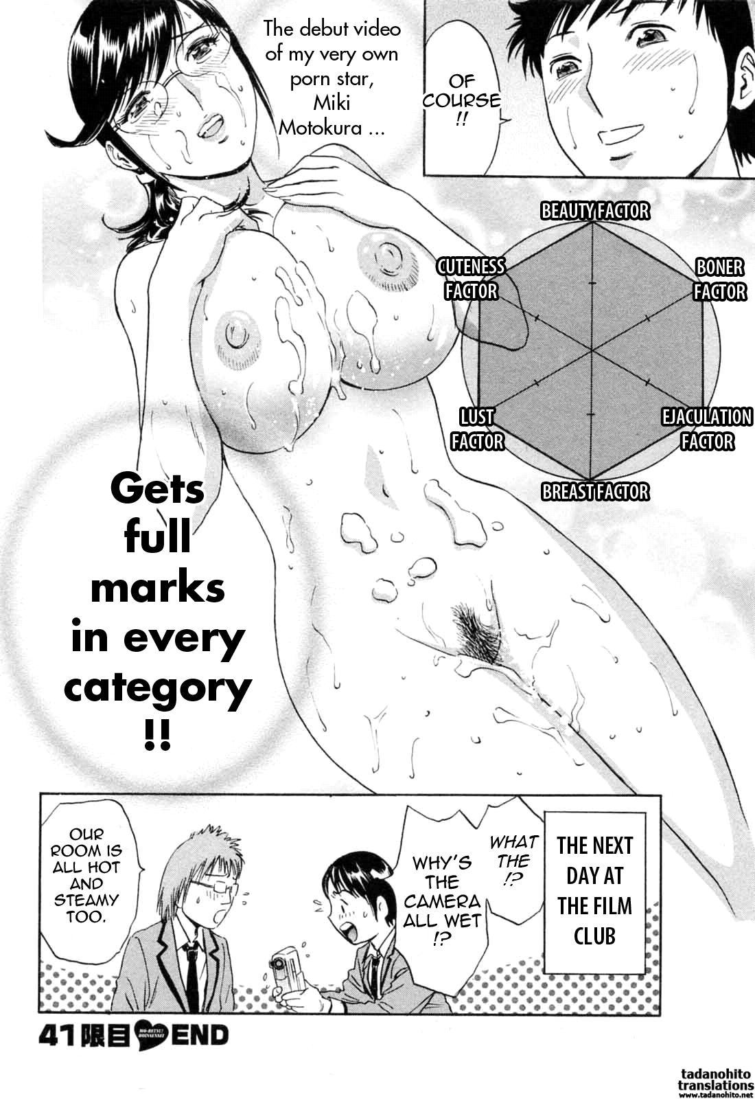 [Hidemaru] Mo-Retsu! Boin Sensei (Boing Boing Teacher) Vol.5 [English] [4dawgz] [Tadanohito] 111