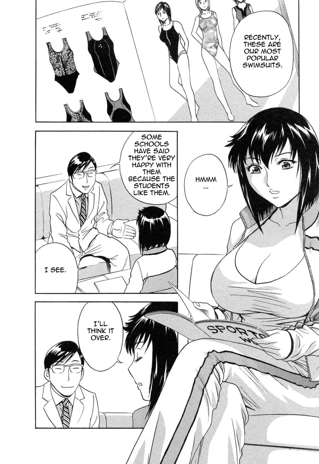 [Hidemaru] Mo-Retsu! Boin Sensei (Boing Boing Teacher) Vol.5 [English] [4dawgz] [Tadanohito] 113