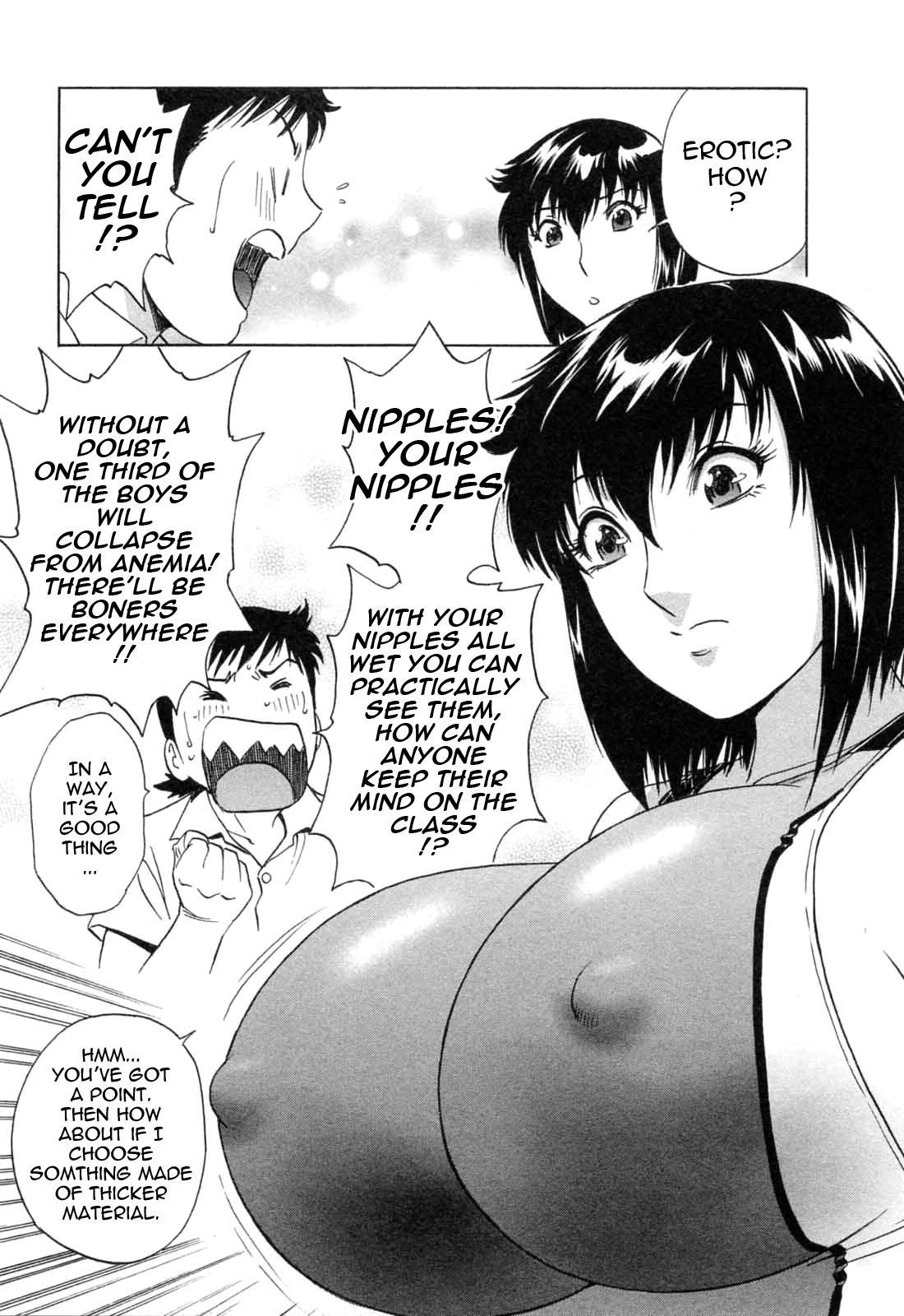 [Hidemaru] Mo-Retsu! Boin Sensei (Boing Boing Teacher) Vol.5 [English] [4dawgz] [Tadanohito] 116