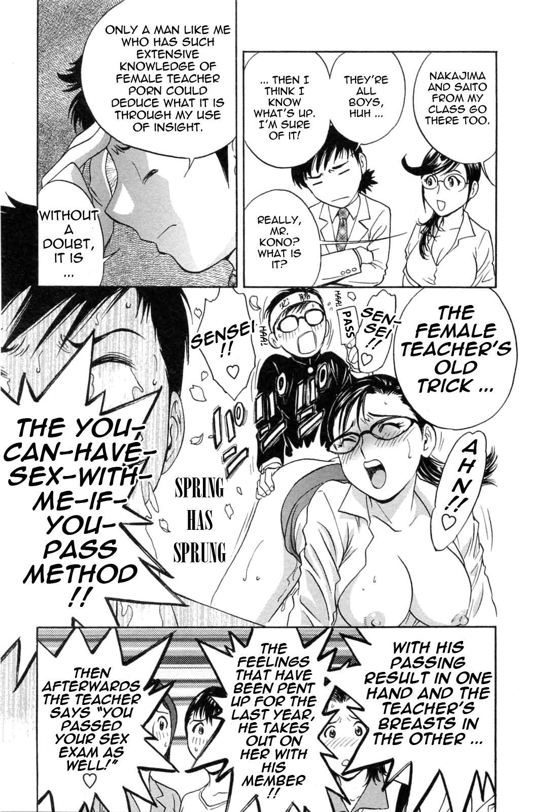 [Hidemaru] Mo-Retsu! Boin Sensei (Boing Boing Teacher) Vol.5 [English] [4dawgz] [Tadanohito] 11