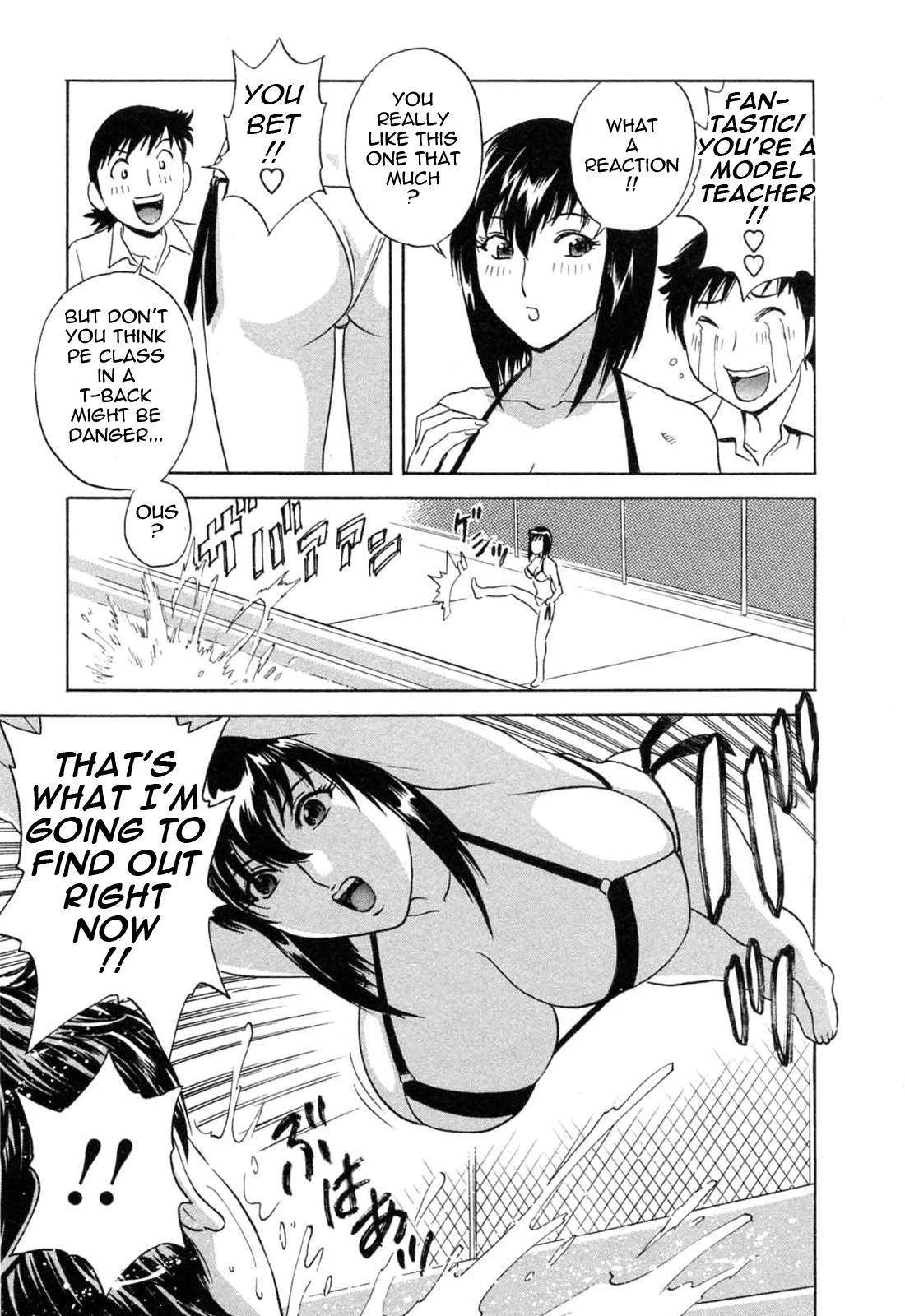 [Hidemaru] Mo-Retsu! Boin Sensei (Boing Boing Teacher) Vol.5 [English] [4dawgz] [Tadanohito] 120