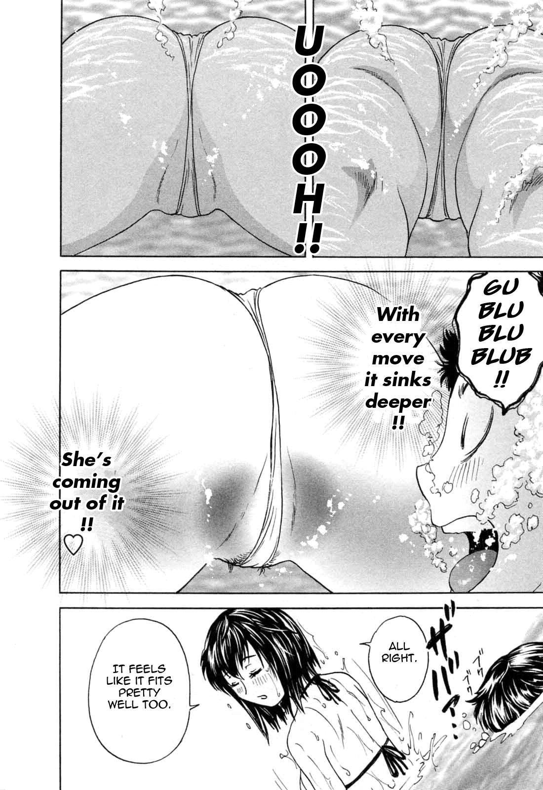 [Hidemaru] Mo-Retsu! Boin Sensei (Boing Boing Teacher) Vol.5 [English] [4dawgz] [Tadanohito] 123
