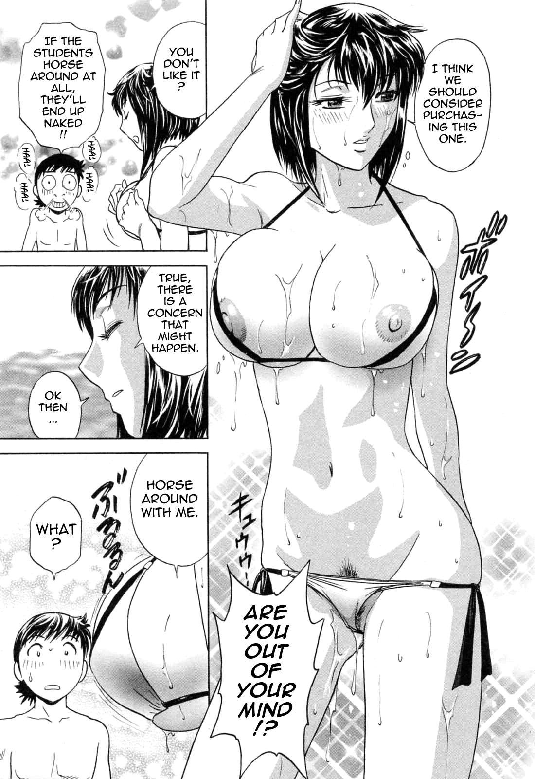 [Hidemaru] Mo-Retsu! Boin Sensei (Boing Boing Teacher) Vol.5 [English] [4dawgz] [Tadanohito] 124