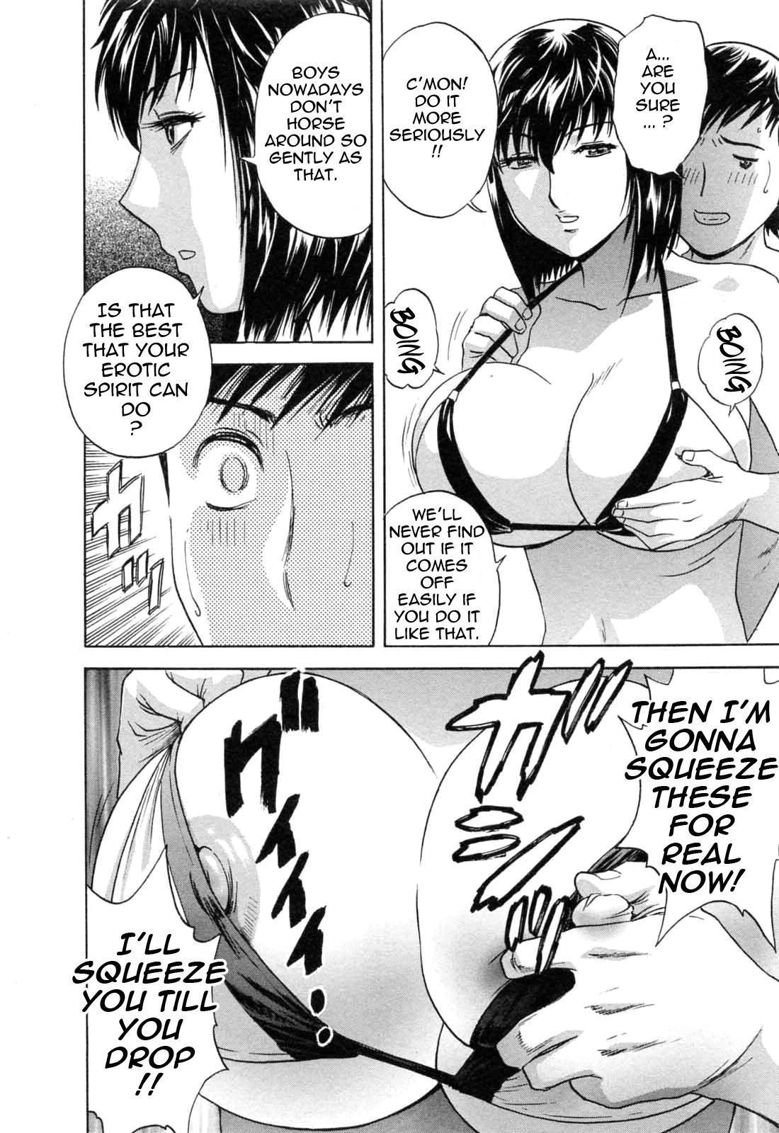 [Hidemaru] Mo-Retsu! Boin Sensei (Boing Boing Teacher) Vol.5 [English] [4dawgz] [Tadanohito] 125