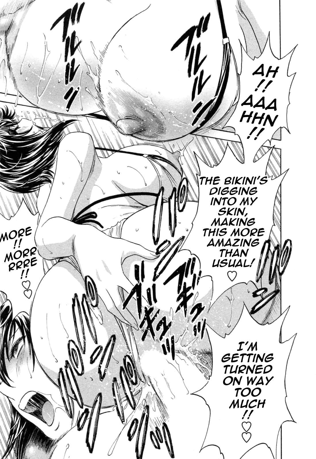 [Hidemaru] Mo-Retsu! Boin Sensei (Boing Boing Teacher) Vol.5 [English] [4dawgz] [Tadanohito] 128