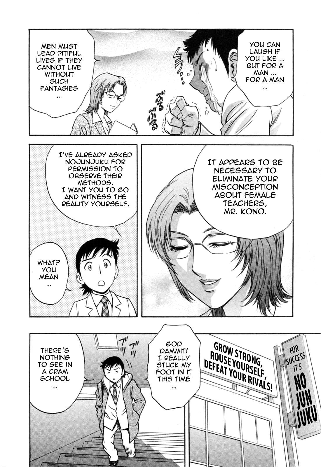 [Hidemaru] Mo-Retsu! Boin Sensei (Boing Boing Teacher) Vol.5 [English] [4dawgz] [Tadanohito] 12
