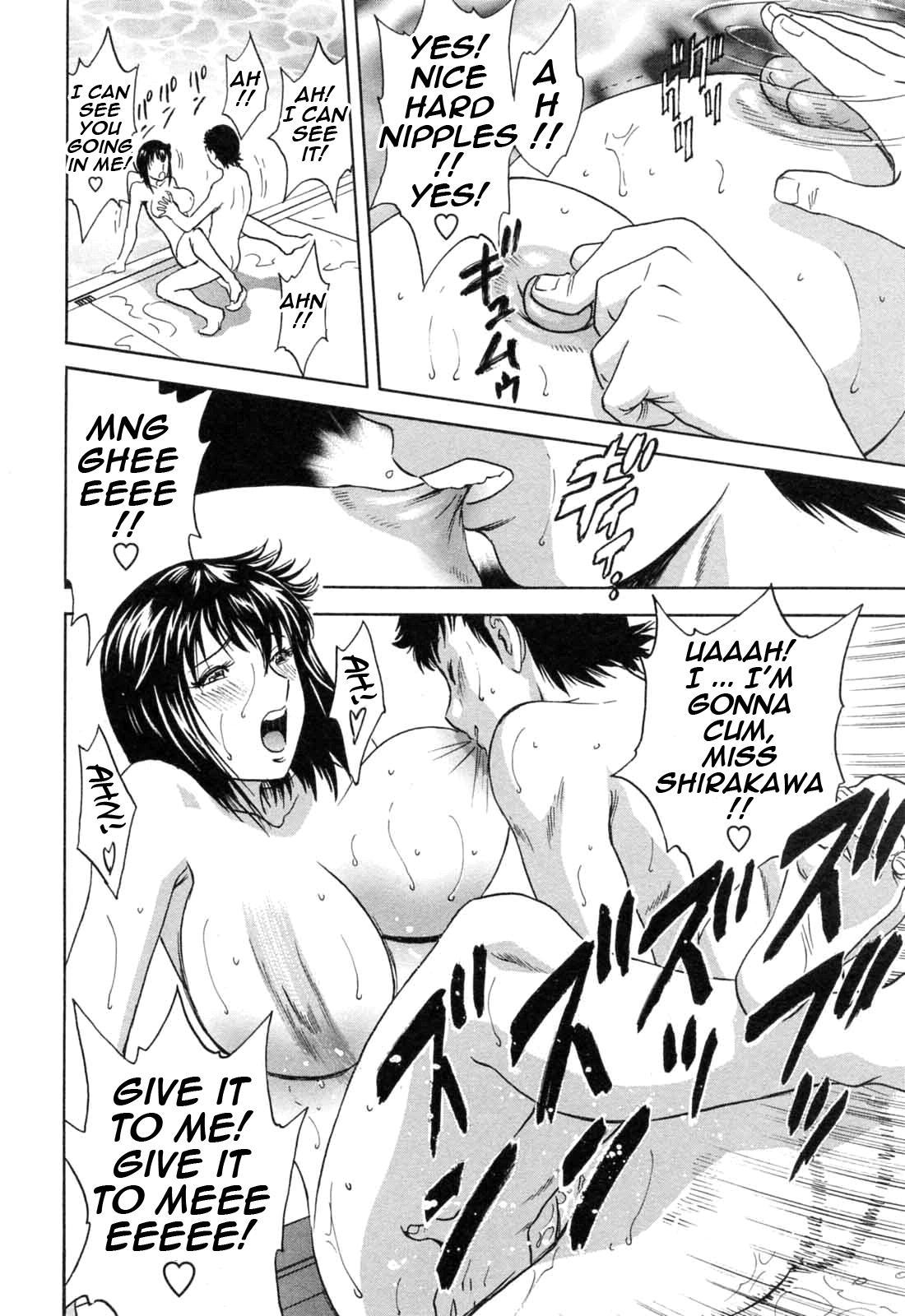[Hidemaru] Mo-Retsu! Boin Sensei (Boing Boing Teacher) Vol.5 [English] [4dawgz] [Tadanohito] 129