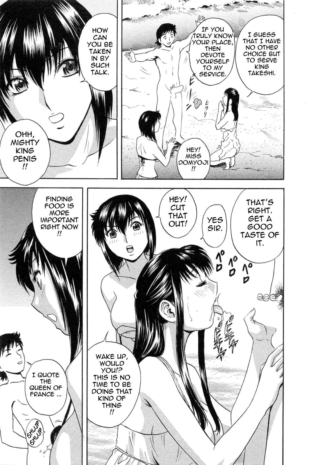 [Hidemaru] Mo-Retsu! Boin Sensei (Boing Boing Teacher) Vol.5 [English] [4dawgz] [Tadanohito] 139