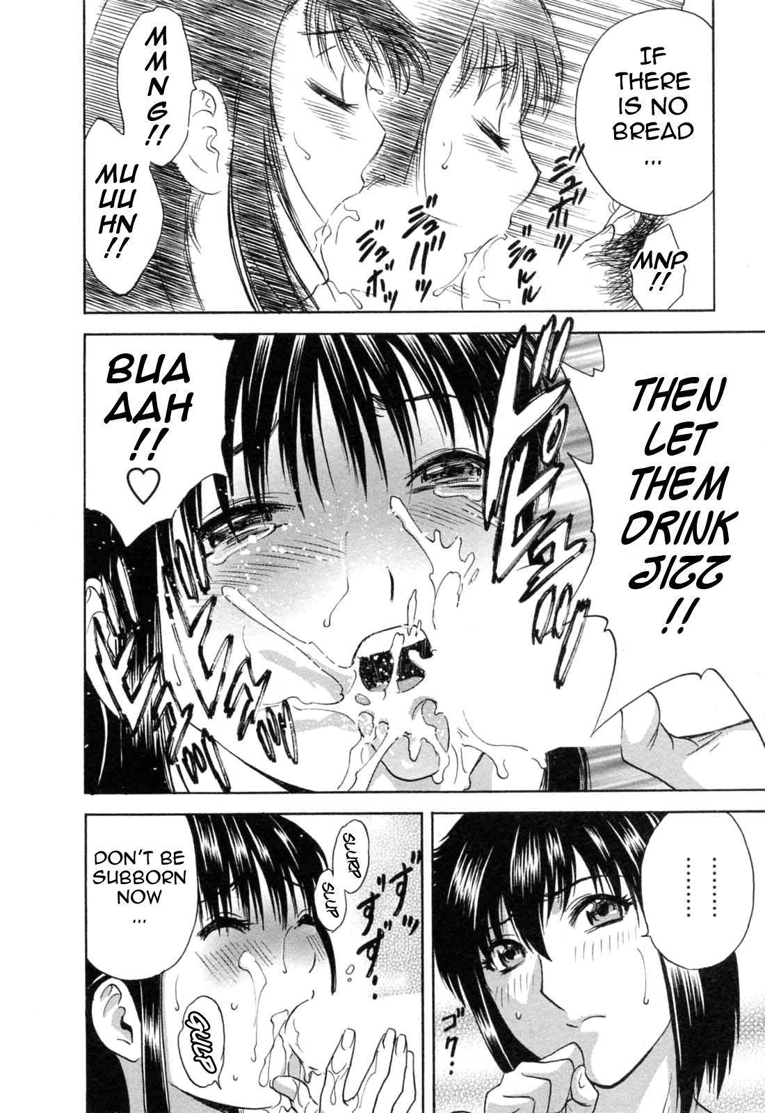 [Hidemaru] Mo-Retsu! Boin Sensei (Boing Boing Teacher) Vol.5 [English] [4dawgz] [Tadanohito] 140