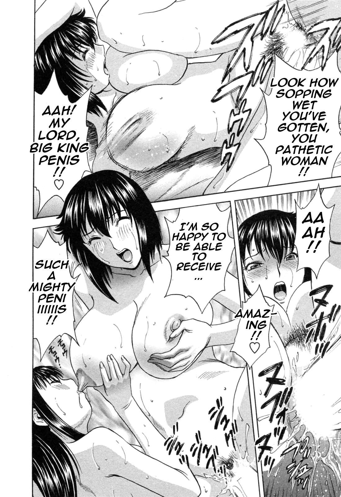 [Hidemaru] Mo-Retsu! Boin Sensei (Boing Boing Teacher) Vol.5 [English] [4dawgz] [Tadanohito] 146